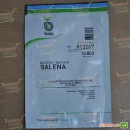 Балена семена сельдерея корневого 140дн (Bejo)