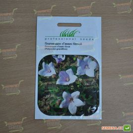Гаваи белые семена платикодона (Hem Zaden) НЕТ ТОВАРА