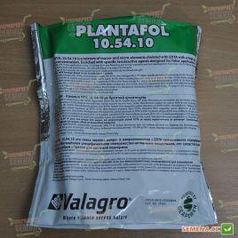Плантафол 10-54-10 удобрение (Valagro)