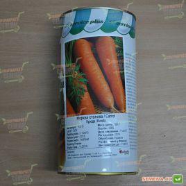 Курода семена моркови ранней 85-90 дн. (Servise plus GSN)