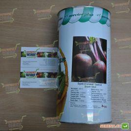 Детройт семена свеклы столовой 100-120 дн. окр. (Servise plus (GSN)