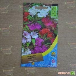 Бальзамин садовый смесь семена однол. (Moravoseed)