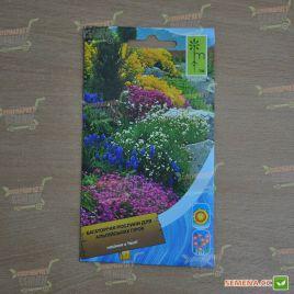 Смесь многолетних растений для горок семена (Moravoseed)