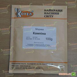 Кампино семена моркови Шантане среднеранней 100-110 дн (Satimex КЛ)