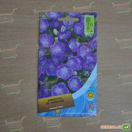 Колокольчик карпатский синий семена мн. (Moravoseed)