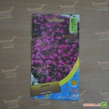 Насіння Лобелія рожева однолентняя (Moravoseed)
