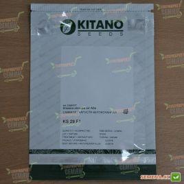 КС 29 (KS 29) F1 семена капусты б/к среднеранней 65-75 дн. 2-3 кг (Kitano Seeds)