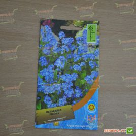 Незабудка лесная голубая семена (Moravoseed)