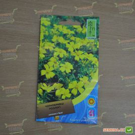 Бархатцы раскидистые низкие желтые семена однол. (Moravoseed)