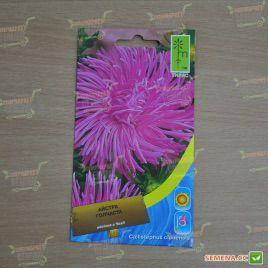 Игольчатая астра розовая семена (Moravoseed)