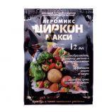 Агромикс Циркон Макси стимлятор роста (Agromaxi)