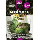 Агромикс Эпин Макси стимулятор роста (Agromaxi)