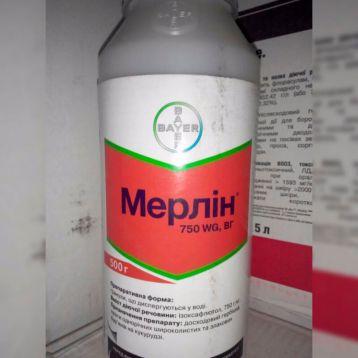 Мерлин гербицид водорастворимые гранулы (Bayer)