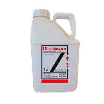 Штефодим гербицид концентрат эмульсии + Рипо (1л/га) (STEFES)
