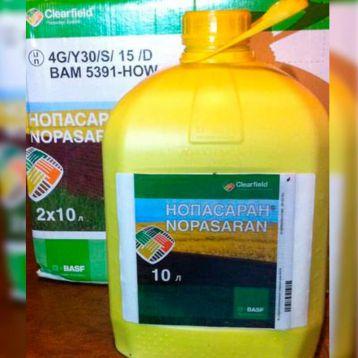 Нопасаран гербицид (BASF)