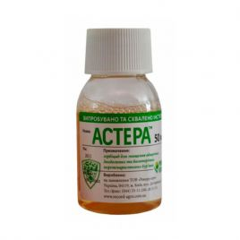 Астера гербицид водный раствор (Рекорд Агро)