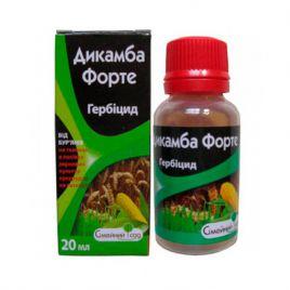 Дикамба Форте гербицид водораворимый концентрат (Seedera)