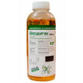 Протибурьян гербицид водный раствор (Рекорд Агро)