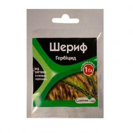 Шериф гербицид водорастворимые гранулы (Seedera)