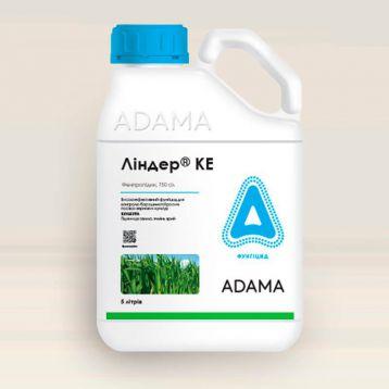 Линдер 750 фунгицид концентрат эмульсии (Adama)