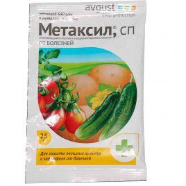 Метаксил фунгицид смачивающийся порошок (Август)