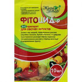 Фитоцид для овощей и фруктов фунгицид (БТУ-Центр)
