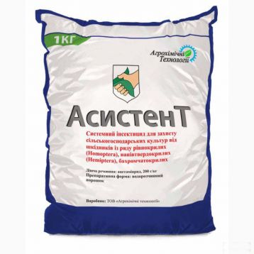 Ассистент инсектицид водорастворимые гранулы (Агрохимические Технологии)