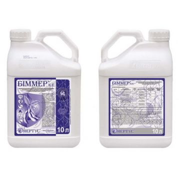 Биммер инсектицид концентрат эмульсии (НЕРТУС)