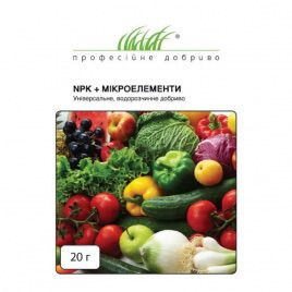 НПК + Микроэлементы водорастворимое удобрение (Новоферт)