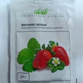 Фертимикс-фолиар (для ягодных + прилипатель) (Fertimiks)