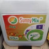 Sunny Mix бор микроудобрение (BIONA)