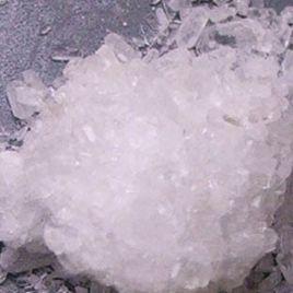 Сульфат кальция кристаллический удобрение (Apis Holding)