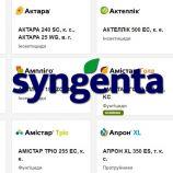 Журнал Средство защиты растений (Syngenta)