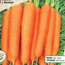 Тип Топ семена моркови тип Нантес среднеранний 100-110 дн. 18-19 см (Servise plus (GSN) СДБ)