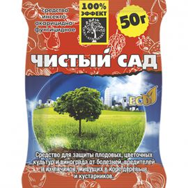 Чистый сад СП (Agromaxi)