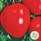 Воловье сердце семена томата индет. среднераннего сердц. 107 дн. (Satimex СДБ)