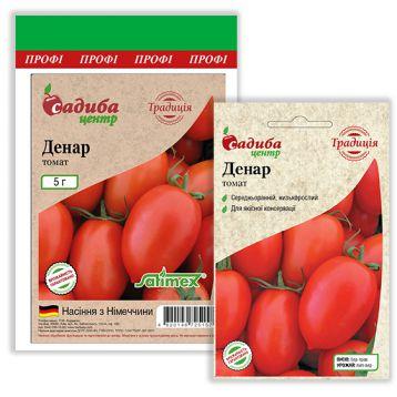 Денар семена томата дет. с носиком среднего слив. (Satimex СДБ)