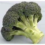 Батори F1 семена капусты брокколи 75-80 дн. 2 кг (Syngenta)