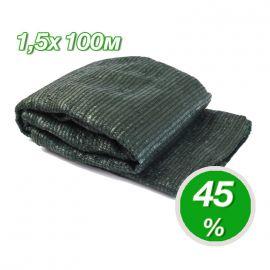 Затеняющая сетка на 45% 1,5х100м. зеленая (Agreen)