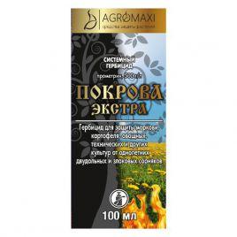 Покрова Экстра гербицид к.с. (Agromaxi)