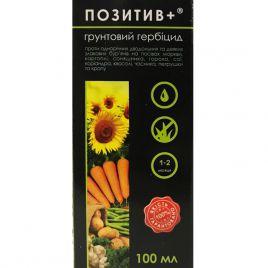 Позитив Плюс гербицид (Химагромаркетинг)