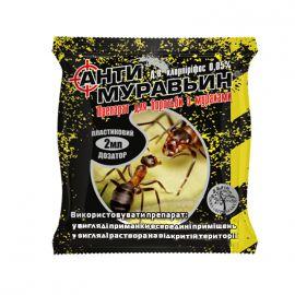 Антимуравьин инсектицид к.э. (Agromaxi)