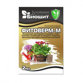 Биощит Фитоверм-М инсектицид (Agromaxi)