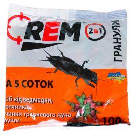 Рем (REM) средство от медведки гранула (Agromaxi)