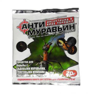 Антимуравьин СП инсектицид (Agromaxi)