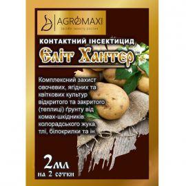Элит Хантер инсектицид в.р.к. (Agromaxi)
