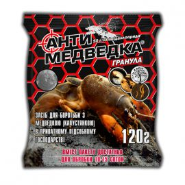 Антимедведка гранулы (Agromaxi)