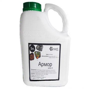 Армор (Конфидор + Карате) инсектицид
