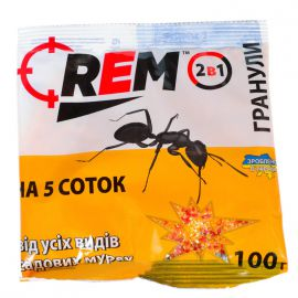 Рем (REM) средство от муравьев микрогранула (Agromaxi)