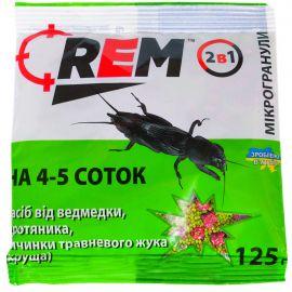 Рем (REM) средство от медведки микрогранула с барьерными шариками (Agromaxi)